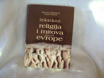 Leksikon religija i mitova drevne Evrope