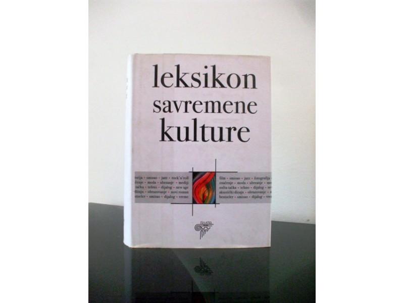 Leksikon savremene kulture, grupa autora, novo