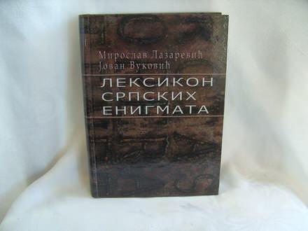 Leksikon srpskih enigmata, Miroslav Lazarević
