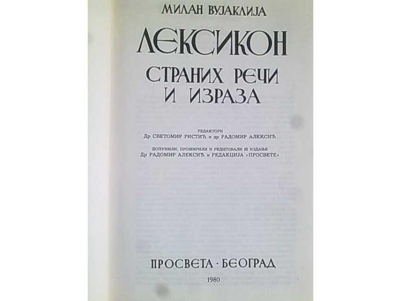 Leksikon stranih reci i izraza-Milan Vujaklija