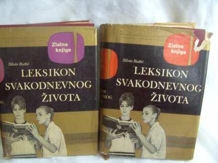 Leksikon svakodnevnog života, I i II, Silvio Ružić