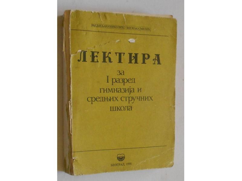 Lektira za I razred - Mr Lj. Nikolić, B. Milić