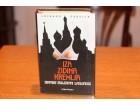 Leonard Gendlin - Iza zidina Kremlja