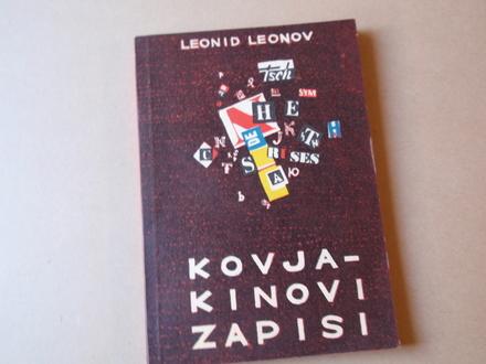 Leonid Leonov - Kovjakinovi zapisi