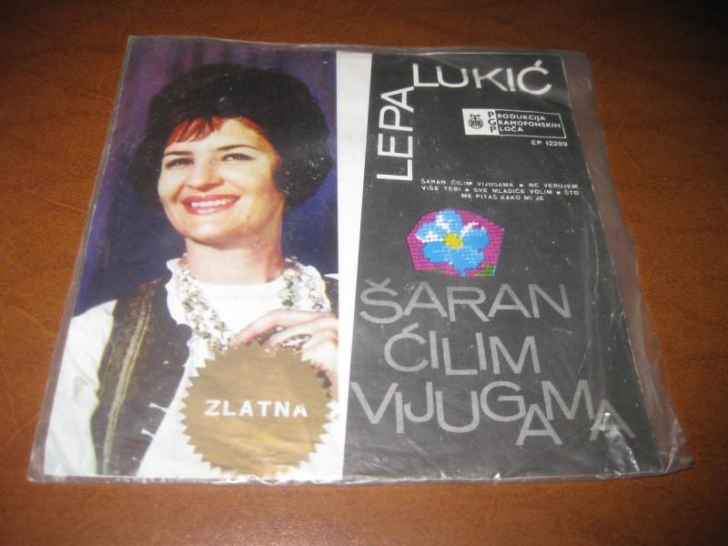 Lepa Lukić – Šaran Ćilim Vijugama