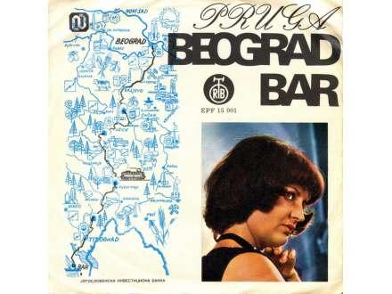 Lepa Lukić, Ansambl Bogdana Kojovića - Pruga Beograd - Bar