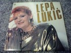 Lepa Lukić -Kupite Se Druge Na Sedeljku -LP