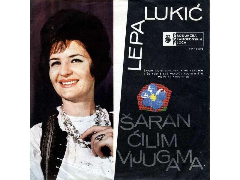 Lepa Lukić - Šaran Ćilim Vijugama