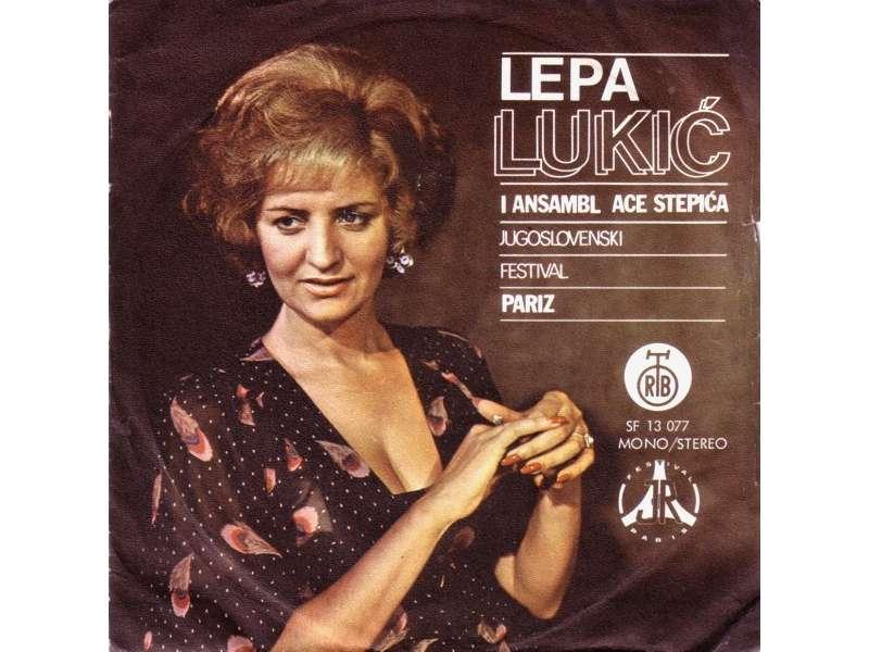 Lepa Lukić - Srećan Ti Put / Kosaču Moj