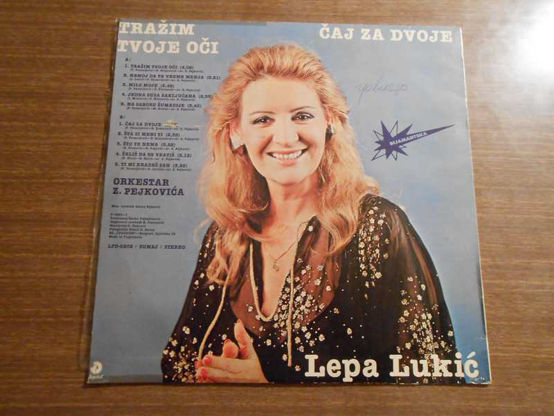 Lepa Lukić - Tražim Tvoje Oči - Čaj Za Dvoje