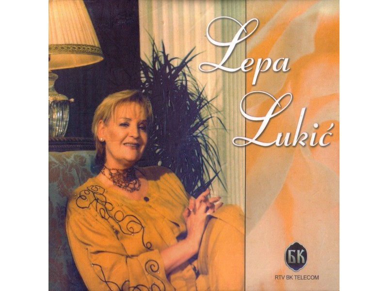 Lepa Lukić - jedan covek i jedna zena