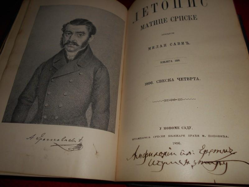 Letopis Matice Srpske 1896.,knjige 185.-188.