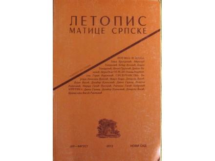 Letopis Matice srpske  jul - avgust  2012