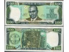 Liberia 100 Dollars 2009. UNC.