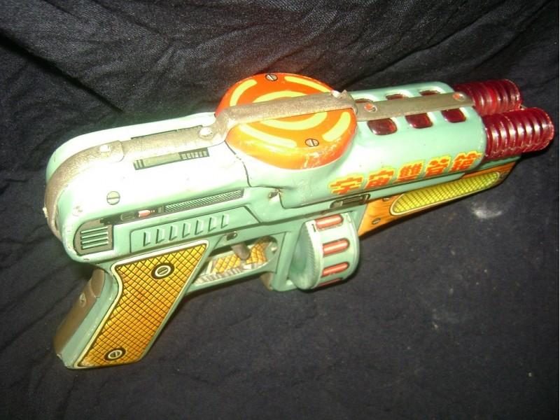 Limena igracka 33