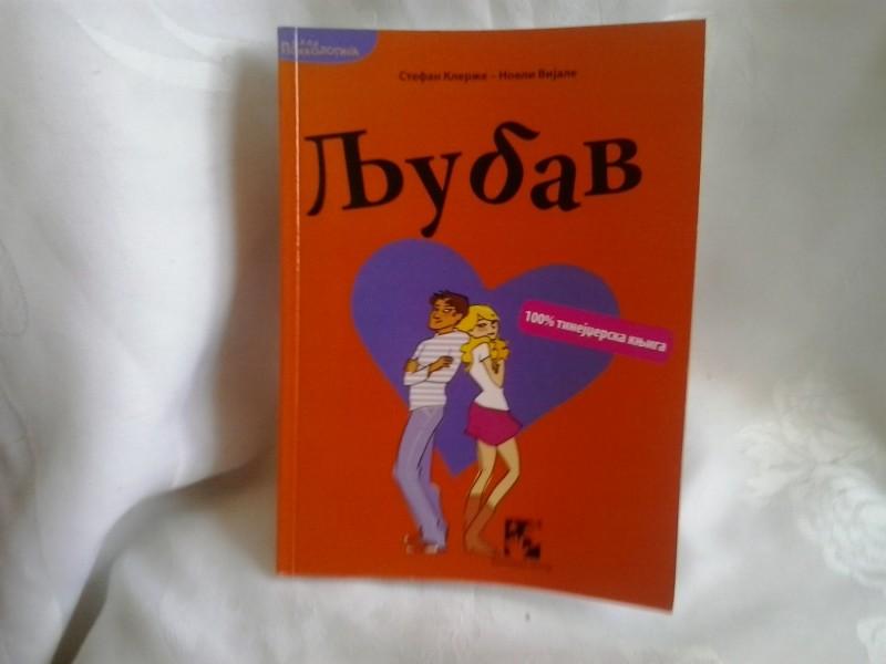 Ljubav tinejdžerska knjiga Stefan Klerže