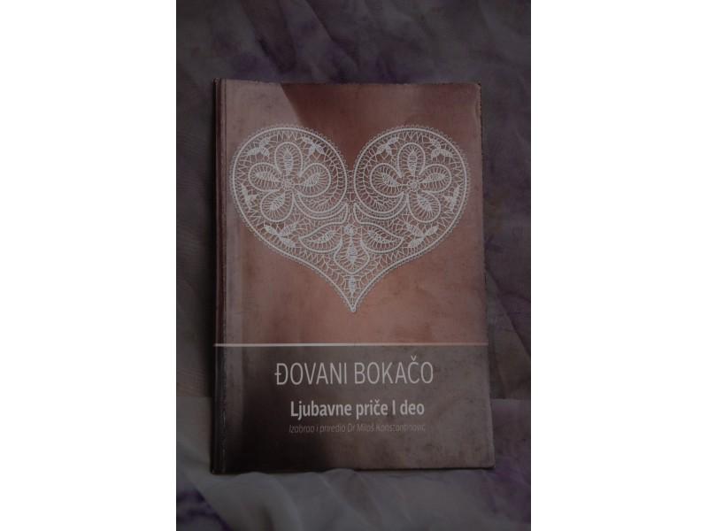 Ljubavne price I deo - Djovani Bokaco