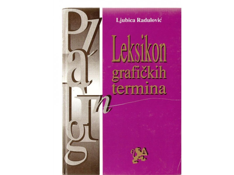 Ljubica Radulovic - Leksikon grafickih termina (novo)