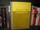 Ljubisav Marković - EKONOMIJA JUGOSLAVIJE