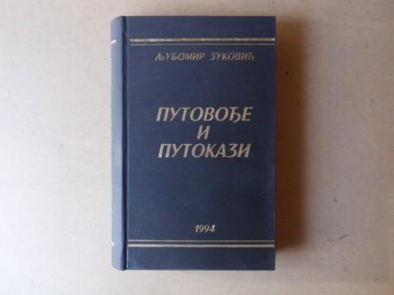 Ljubomir Zuković - PUTOVOĐE I PUTOKAZI