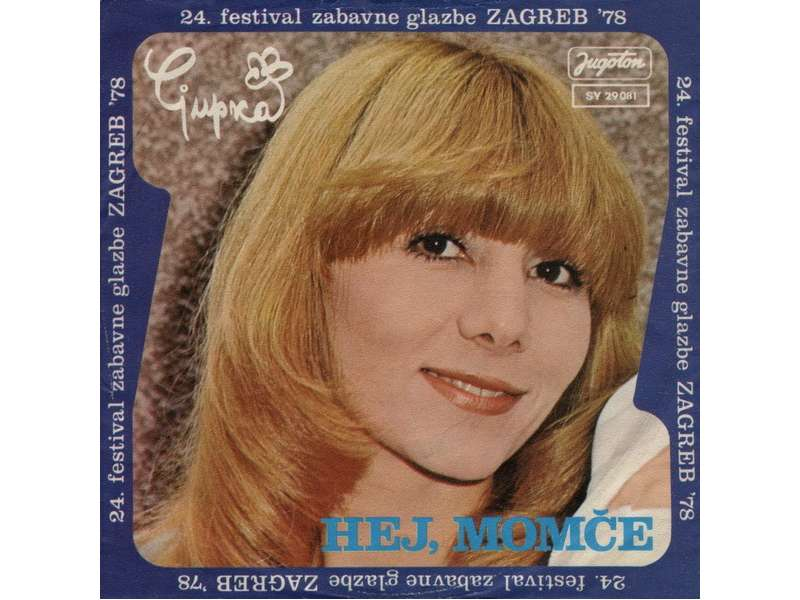 Ljupka Dimitrovska - Hej, Momče / Bijela Ogrlica