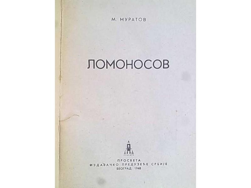 Lomonosov-M.Muratov