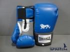 Lonsdale rukavice za boks SPORTLINE