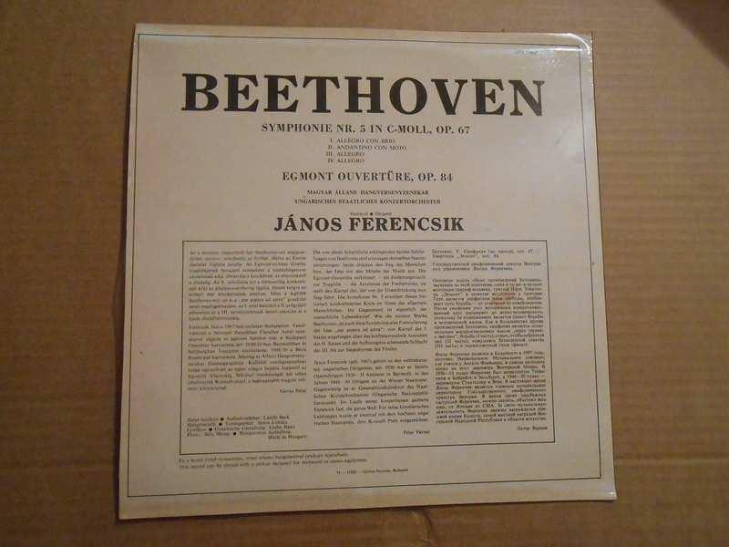 Ludwig van Beethoven - Symphony No. 5 In C-Minor, Op. 67 / Egmont Overture, Op. 84