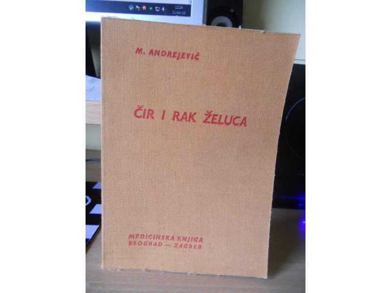 M. ANDREJEVIC - CIR I RAK ZELUCA