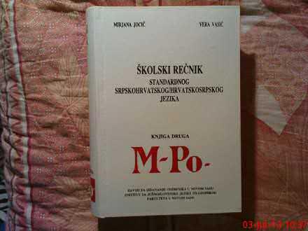 M. JOCIC - V. VASIC - SKOLSKI RECNIK STANDARNOG SRPSKOH