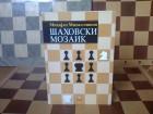 M.Mihaljcisin - SAHOVSKI MOZAIK