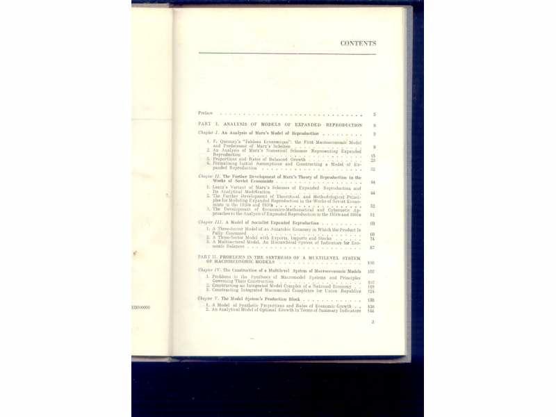MACRO ECONOMICS MODELS V.S.DADAYAN