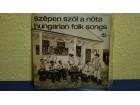 MAĐARSKE NARODNE PESME (Hungarian folk songs)