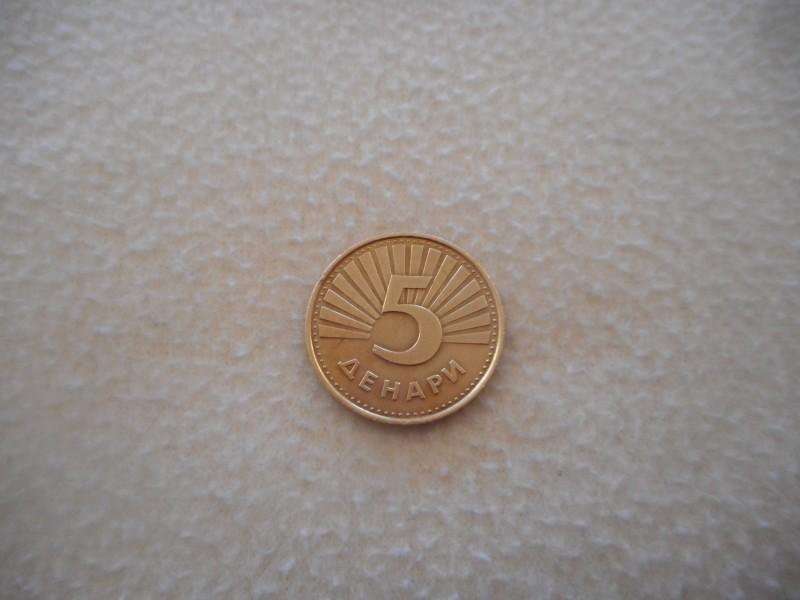 MAKEDONIJA 5 Denari 2001