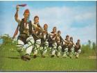MAKEDONIJA / `Čifte čamče` narodno oro od Makedonija
