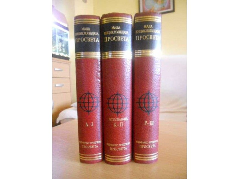MALA ENCIKLOPEDIJA PROSVETA 1- 3 ,opsta enciklopedija