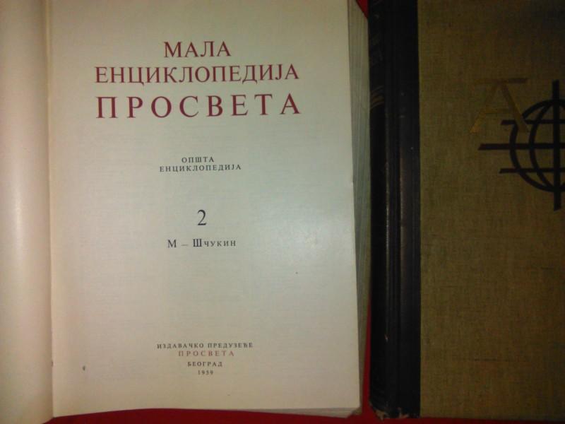 MALA ENCIKLOPEDIJA PROSVETA 1 I 2