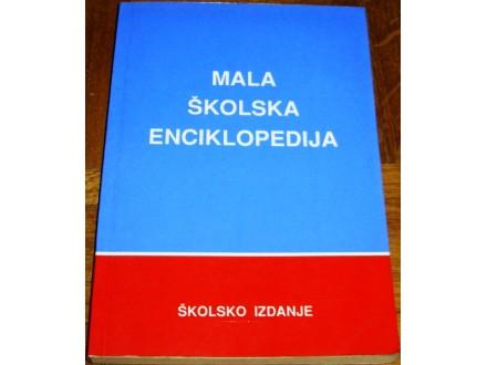 MALA ŠKOLSKA ENCIKLOPEDIJA - J. Prokeš ; Lj. Venci