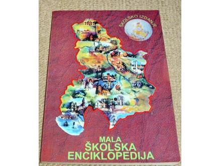 MALA ŠKOLSKA ENCIKLOPEDIJA - M. Đorđević ; V. Todoro
