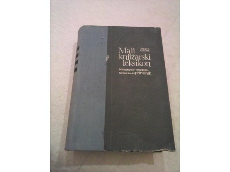 MALI KNJIZARSKI LEKSIKON-MILAN T.VUKOVIC 1959