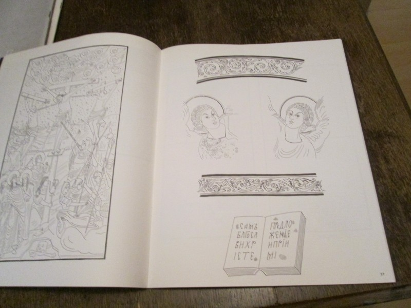 MANASTIR BOĐANI - crteži fresaka