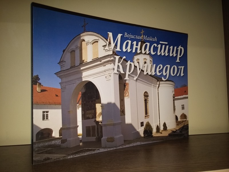 MANASTIR KRUSEDOL - Vojislav Matic