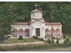 MANASTIR RAKOVICA / Kapela sv. Petke