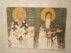 MANASTIR STUDENICA:Sv.SAVA I Sv.SIMEON
