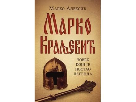 MARKO KRALJEVIĆ - Marko Aleksić