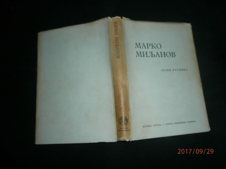 MARKO MILJANOV, JESEN RATNIKA