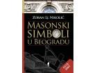 MASONSKI SIMBOLI U BEOGRADU - Zoran Lj. Nikolić