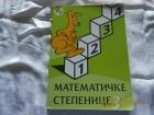 MATEMATICKE SKOLICE 3