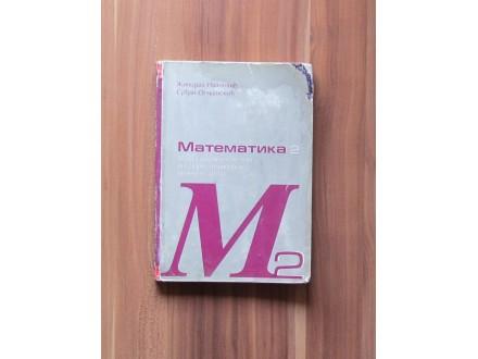 MATEMATIKA 2 - Krug