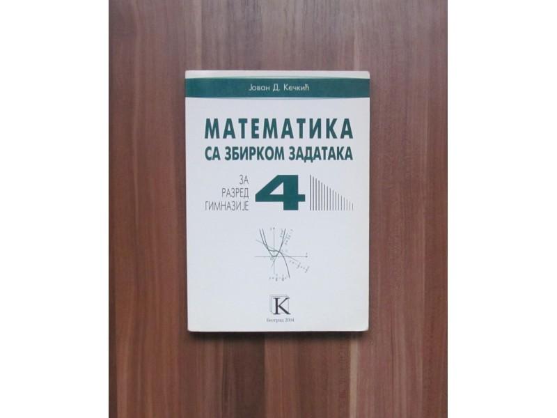 MATEMATIKA 4 sa zbirkom zadataka